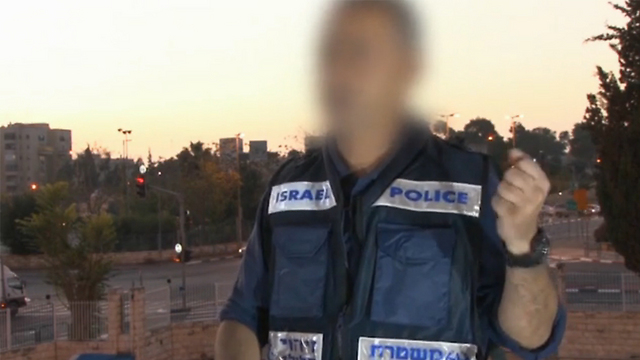 The Israeli officer, known as Superintendent A., who killed the terrorists behind the Jerusalem synagogue terror attack. (Photo: Israel Police) (Photo: Israel Police)