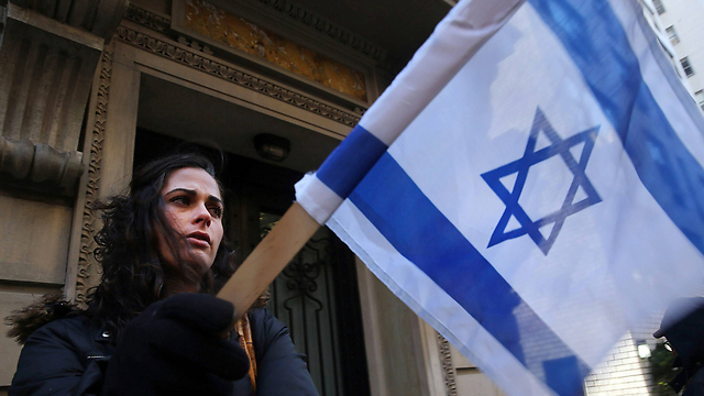 Standing by Israel, for now  (Photo: AFP)