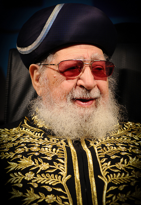 Image result for ovadia yosef