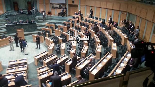 The Jordanian parliament.