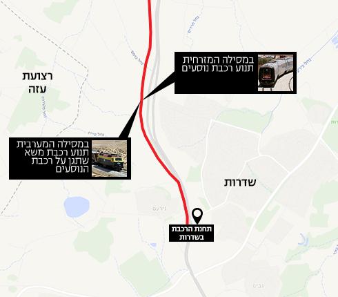 (צילום: google maps, אלכס קולומויסקי) (צילום: google maps, אלכס קולומויסקי)