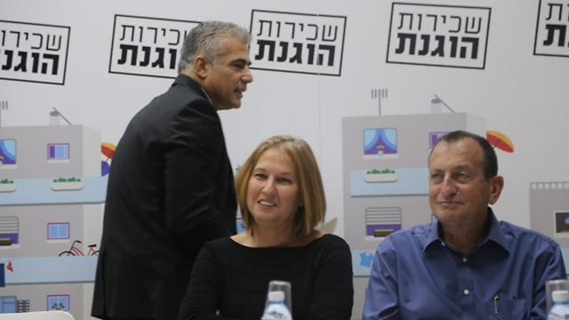 לפיד, לבני וראש עיריית תל אביב רון חולדאי. אין פיקוח (צילום: מוטי קמחי) (צילום: מוטי קמחי)