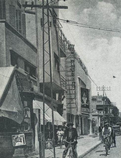 רחוב גרוזנברג ב-1934