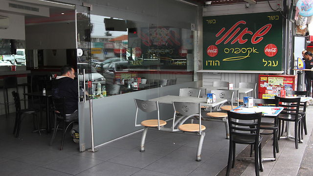 The restaurant in Hadera (Photo: Ido Erez)