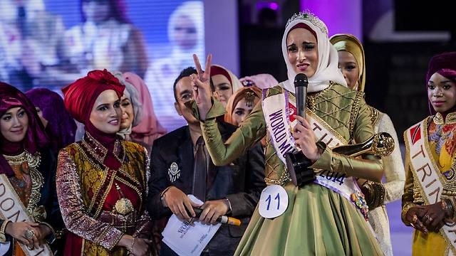 Fatma won a gold dinar and a trip to Mecca (Photo: Getty Images)