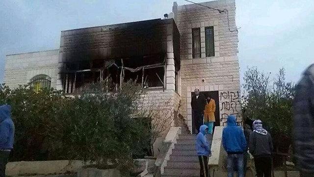 הבית השרוף בחרבת אבו פלאח, הבוקר