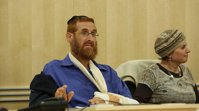 Yehuda Glick holds news conference upon his release from the hospital. (Photo: Gil Yohanan) (Photo: Gil Yohanan)