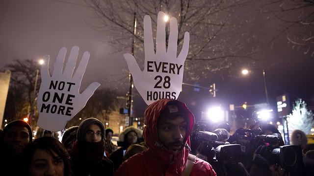 מחאה בשיקגו  (צילום: AFP) (צילום: AFP)