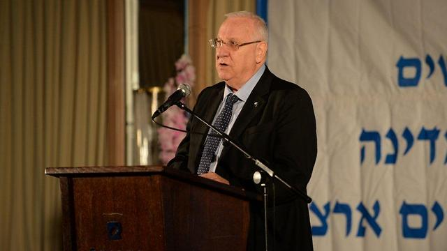 Rivlin at the Annual Conference of the State Prosecutor in Eilat (Photo: Shmuel Adler)