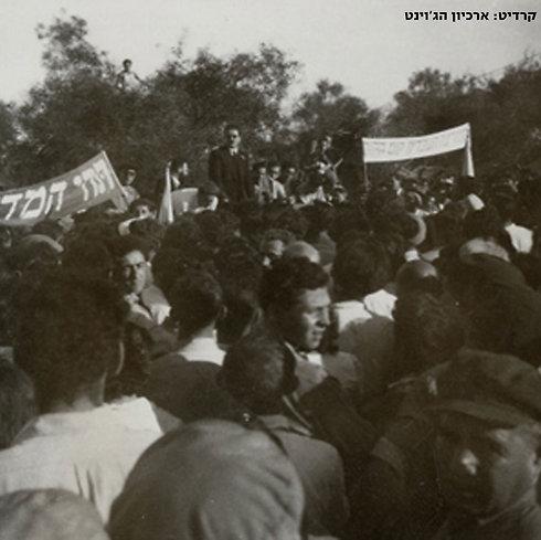 נציג הג'וינט בקפריסין נואם בפני יהודים הממתינים להעפיל ארצה בעקבות החלטת החלוקה (צילום: ארכיון הג'וינט) (צילום: ארכיון הג'וינט)