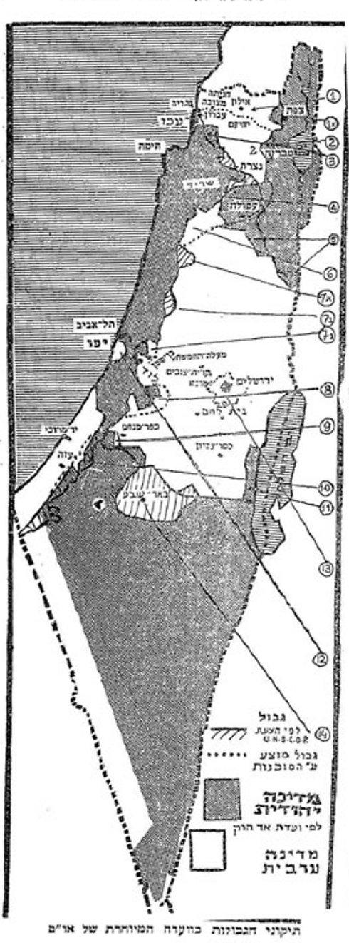 שתי מדינות בארץ ישראל, מפתח החלוקה ()