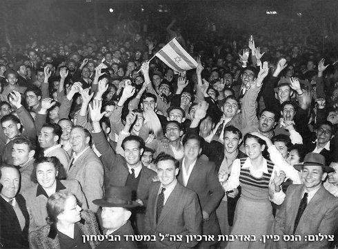 """החגיגות בארץ ישראל (צילום: הנס פיין. באדיבות ארכיון צה""""ל במשרד הביטחון) (צילום: הנס פיין. באדיבות ארכיון צה"""