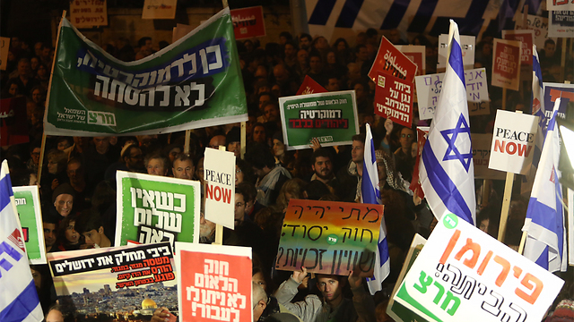 More than 800 protesters gathered outside of Netanyahu's home. (Photo: Gil Yohanan)