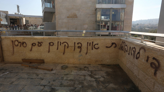 Slogans scrawled on school's walls (Photo: Gil Yohanan) (Photo: Gil Yohanan)