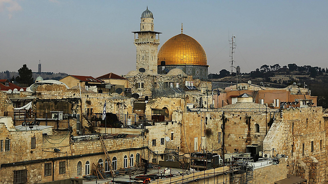 The Old City of Jerusalem (Photo: Getty Images)