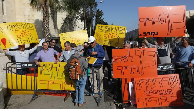 הפגנה בעד המכרה של אנשי רותם אמפרט (צילום: גיל יוחנן)