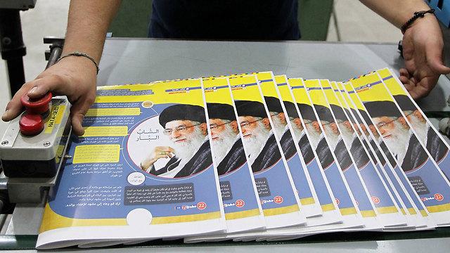 Iran's Ayatollah Khomeini in Mahdi magazine (Photo: AFP)