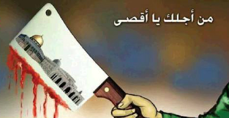 Online Palestinian incitement, referring to the recent terror attack at a Jerusalem synagogue and the purported threat to the al-Aqsa mosque.