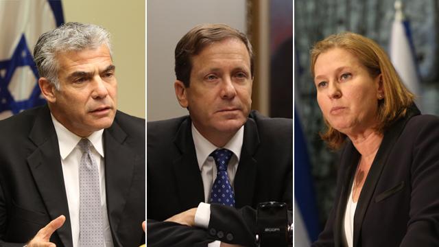 Lapid, Herzog, and Livni (Photo: Gil Yohanan)