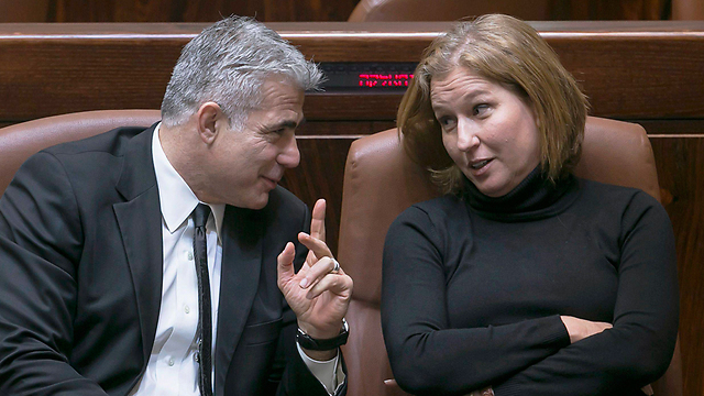 Livni and Lapid in the Knesset. (Photo: Reuters) (Photo: Reuters)