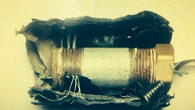 Improvised explosive device (Photo: Israel Police)