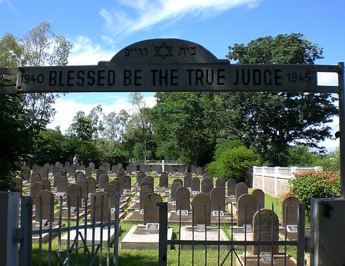 החלקה היהודית בבית הקברות במאוריציוס (צילום: עידו ארז) (צילום: עידו ארז)