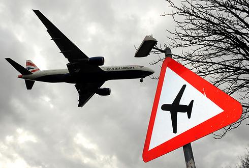 טיסה נעימה (צילום: רויטרס)