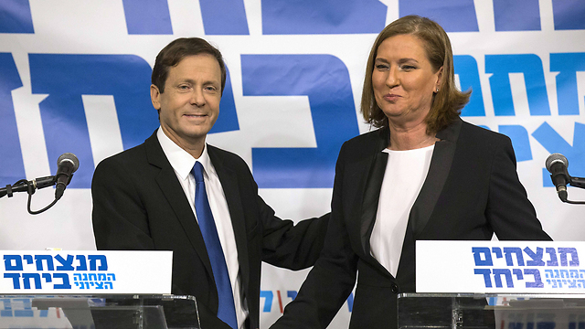 Herzog and Livni announce joint run (Photo: AFP)
