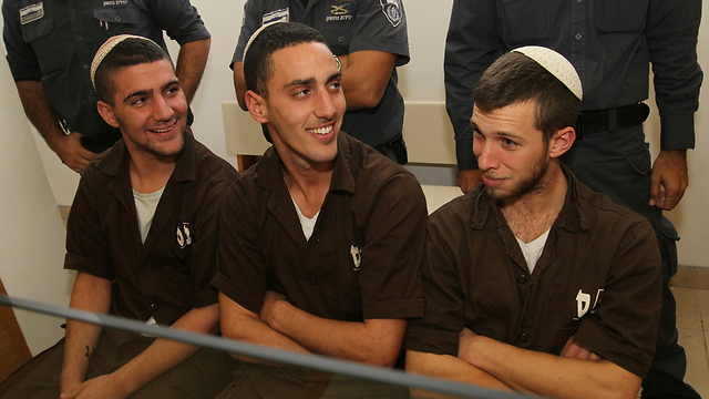 The youths charged with setting fire to a bi-lingual school (Photo: Ido Erez) (Photo: Ido Erez)