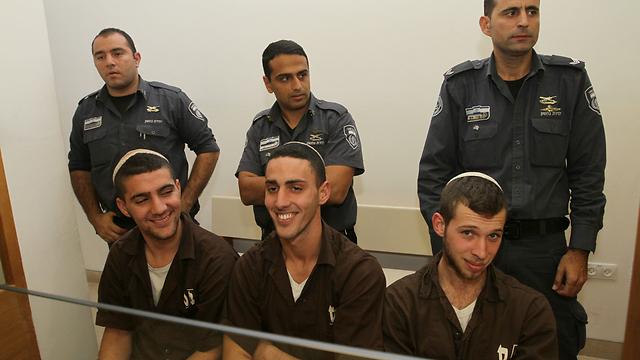 The three suspects behind Jerusalem school arson. (Photo: Ido Erez) (Photo: Ido Erez)