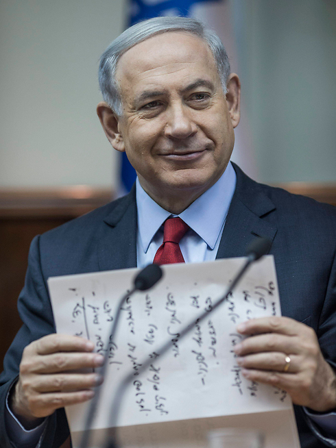 Netanyahu has yet to respond to dismal statistics unveiled by Taub Center State of Nation report. (Photo: EPA) (Photo: EPA)
