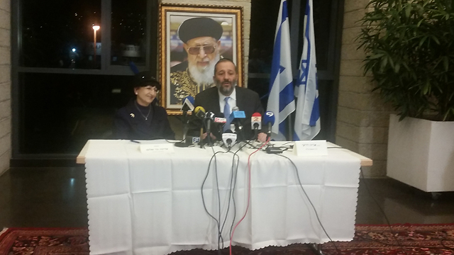 Bar-Shalom and Deri at the press conference (Photo: Eli Mendelbaum)