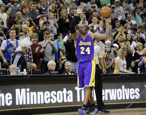 כדור המשחק שלו (צילום: AP) (צילום: AP)