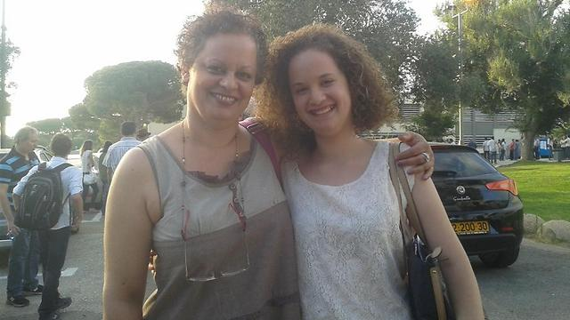 Maya Fishman (right) and her mother Shlomit.