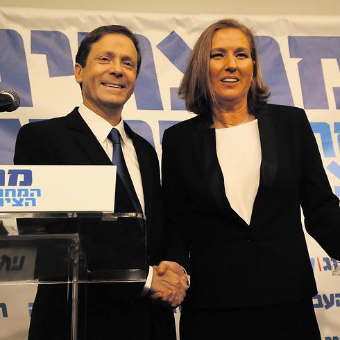 Zionist Camp leader: Labor's Herzog, Hatnua's Livni (Photo: Shaul Golan) (Photo: Shaul Golan)