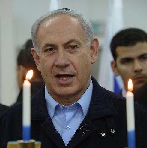 Prime Minister Benjamin Netanyahu (Photo: GPO) (Photo: Amos Ben Gershom, GPO)
