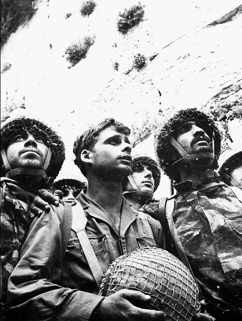 The picture that became a symbol of the Six-Day War. (Photo: David Rubinger)