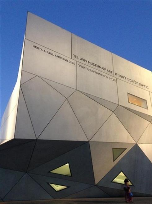 מוזיאון תל אביב לאמנות (צילום: שאטרסטוק) (צילום: שאטרסטוק)