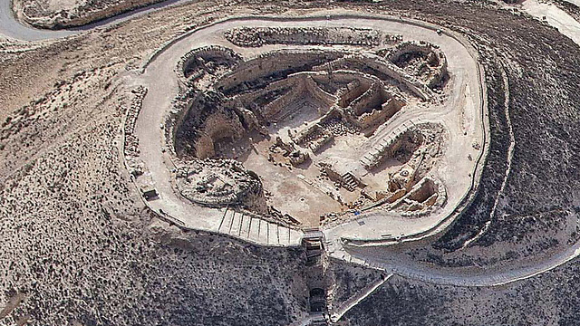 Aerial photo of Herodium complex  (Photo: Roi Porat) (Photo: Roi Porat)