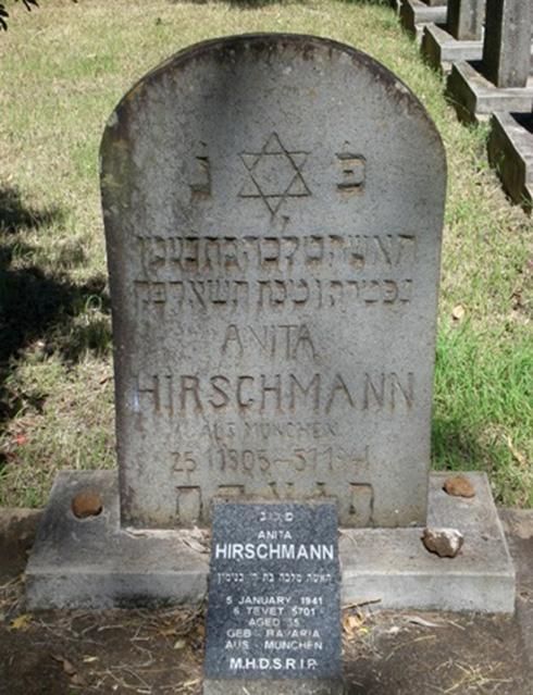 קברה של אניטה הירשמן, אמו של איילון (צילום: משפחת איילון) (צילום: משפחת איילון) (צילום: משפחת איילון)