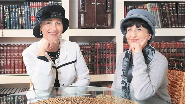 Adina Bar-Shalom (right) and Yafa Deri will form the first Shas Women's Council (Photo: Alex Kolomoisky) (Photo: Alex Kolomoisky)