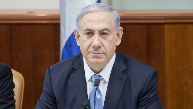 Benjamin Netanyahu (Photo: Emil Salman)