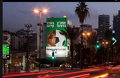 """הרב גלעד קריב בפייסבוק: """"מה עם שישי שיש בו כדורגל וקידוש אבל גם נסיעה אחר כך לבית של חברים - זה לא שישי ישראלי?!"""" ()"""