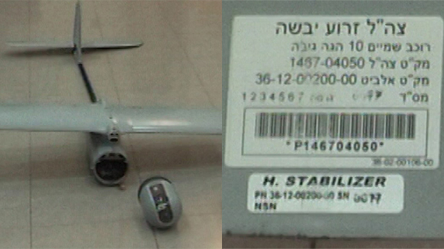 A sticker in Hebrew on the purported Israeli drone.
