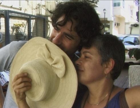 מתוך הסרט (צילום: עודד קמחי) (צילום: עודד קמחי)