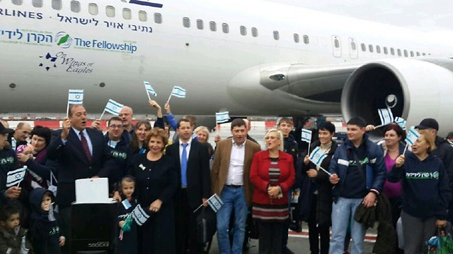 Ukranian immigrants arrive in Israel (Photo: Shahar Chai) (Photo: Shahar Chai)