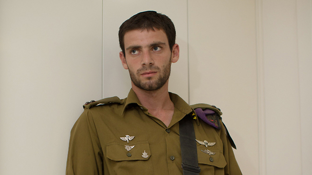Lt. Eitan Fund (Photo: Ohad Zwigenberg) (Photo: Ohad Zwigenberg )