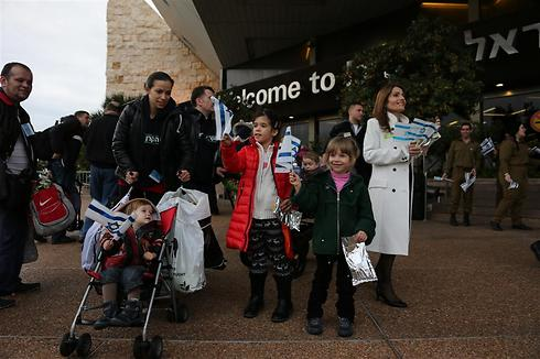 New Immigrants arrive in Israel (Photo: Yaron Brener)
