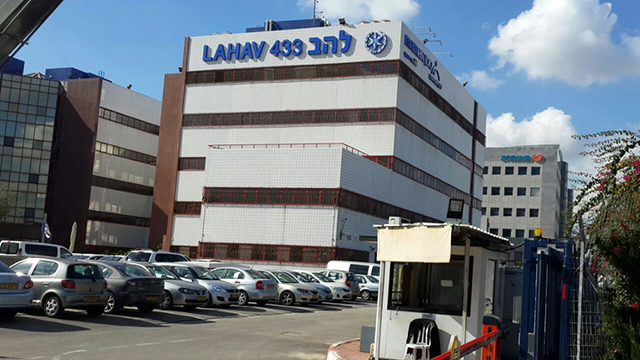 Lahav 433 headquarters (Photo: Avi Moalem)