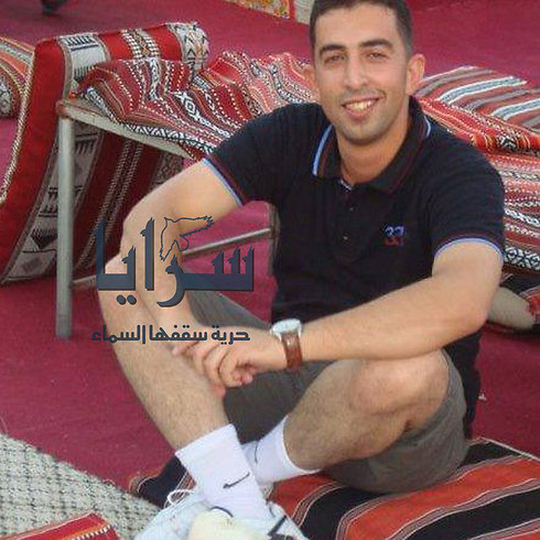 Jordanian pilot before captured by Islamic State group.